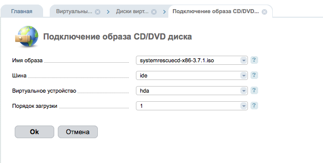 Vnc-disk-2