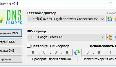 dns jumper google DNS
