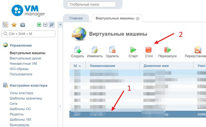 Создание виртуального сервера на хостинге народ хостинг файлов