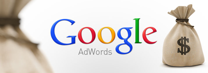 Акция GalaxyData и Google — реклама в Google AdWords в подарок!
